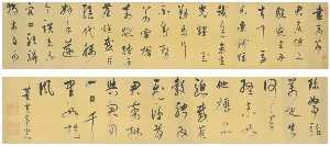 Dong Qichang - CALLIGRAPHY IN RUNNING SCRIPT