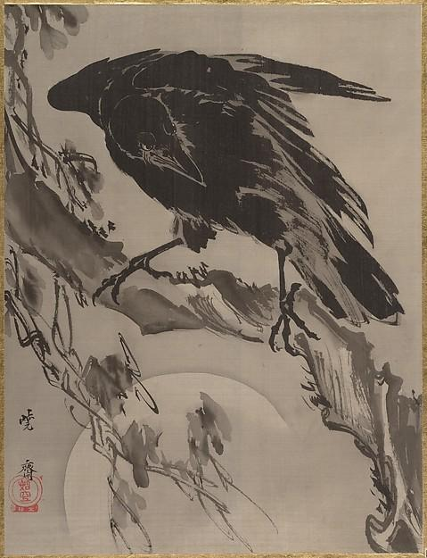 月に鴉図 Crow and the Moon, 1887 by Kawanabe Kyōsai (1831-1889) | Famous Paintings Reproductions | WahooArt.com