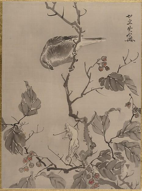 Bird and Frog, Ink by Kawanabe Kyōsai (1831-1889)