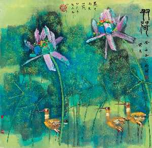 Huang Yongyu - CRANES IN THE LOTUS POND