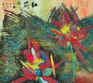 Buy Museum Art Reproductions | Vermilion Lotus by Huang Yongyu | WahooArt.com