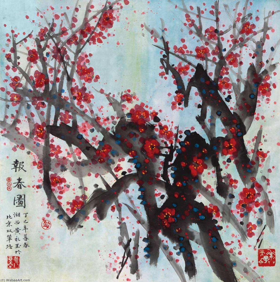Order Art Reproductions | SPRING PLUM BLOSSOMS by Huang Yongyu | WahooArt.com