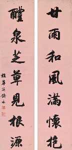 Qian Yong