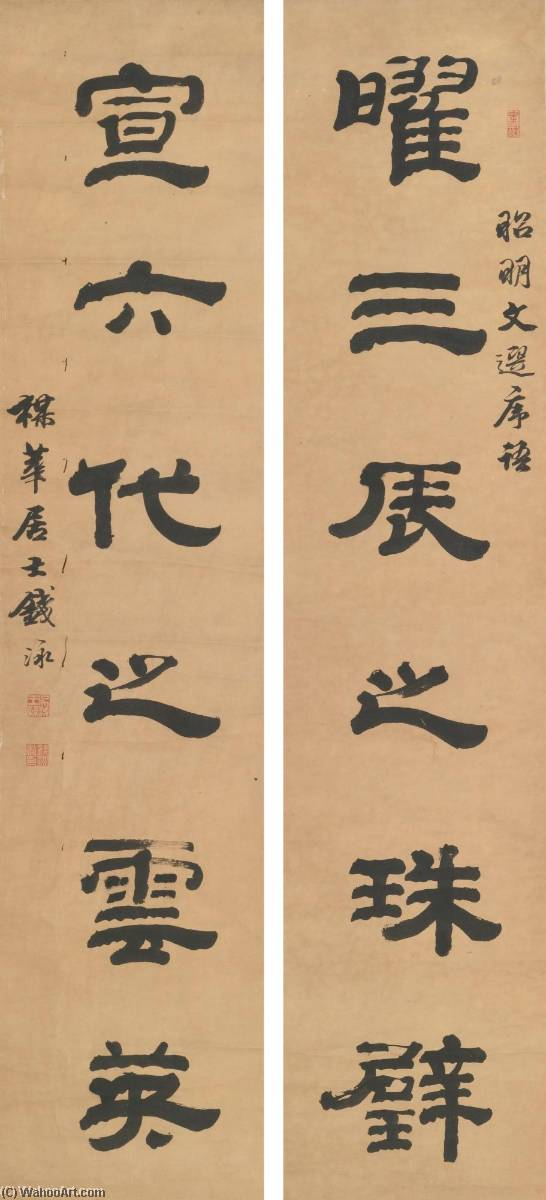 COUPLET IN CLERICAL SCRIPT, Ink by Qian Yong (1759-1844)