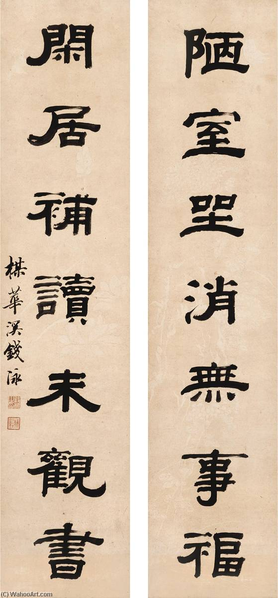 CALLIGRAPHY COUPLET IN LISHU, Paper by Qian Yong (1759-1844)