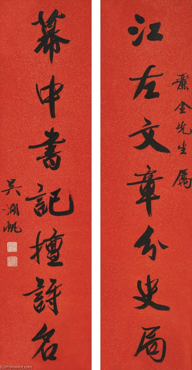 Calligraphy Couplet in Xingshu, Paper by Wu Hufan