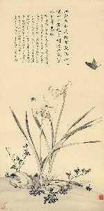 Yu Fei'an
