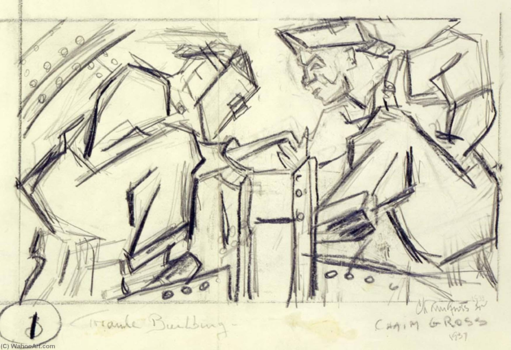 Welders 1 (sketch for relief panel, U.S. Federal Trade Commission Building), Pencil by Chaim Gross