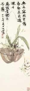 Zhang Kunyi