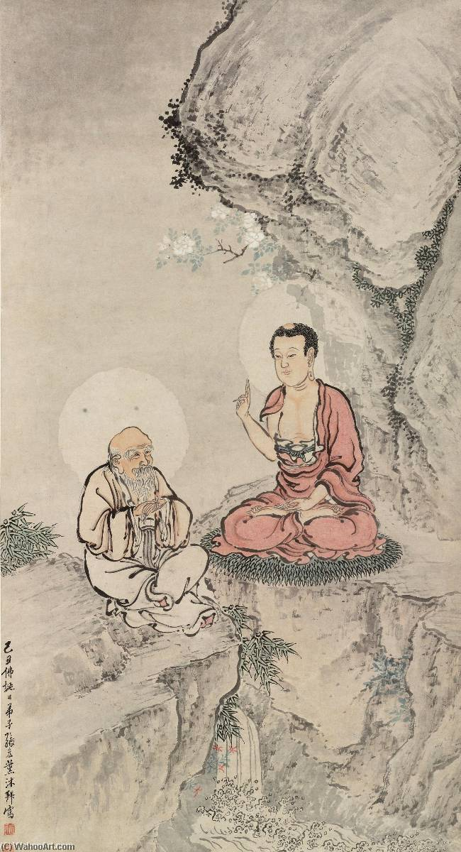 TEACHING SUTRAS, Ink by Zhang Hong