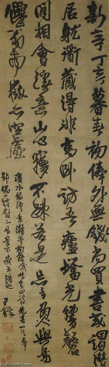 COMMEMORATING THE COMPLETION OF A NEW PAVILION CALLIGRAPHY IN RUNNING CURSIVE SCRIPT, Ink by Wang Duo (1976-1652, United States)
