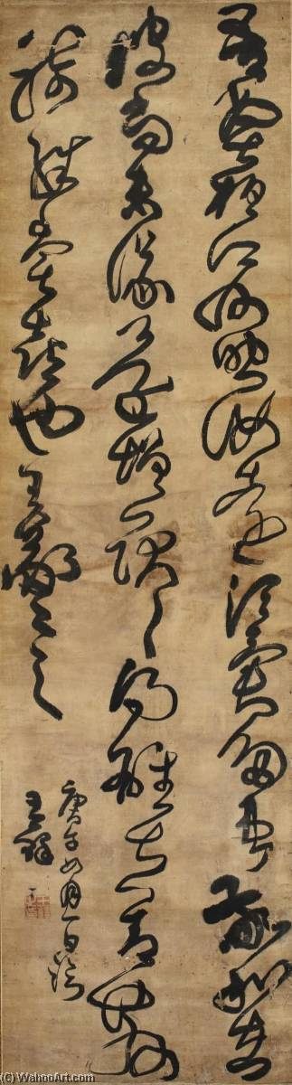 CALLIGRAPHY IN CURSIVE SCRIPT by Wang Duo (1976-1652, United States) | Famous Paintings Reproductions | WahooArt.com