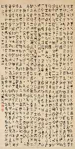 Wu Dacheng