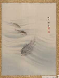 Seki Shūkō - Fishes