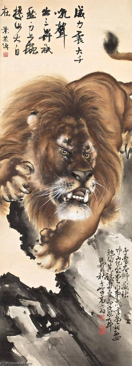 Roaring Lion by Gao Qifeng | Painting Copy | WahooArt.com