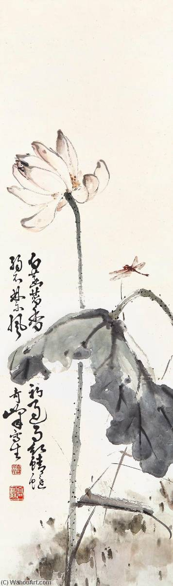 White Lotus after Rain, Ink by Gao Qifeng
