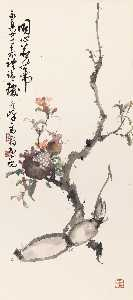 Gao Qifeng - POMEGRANATE AND LOTUS ROOT
