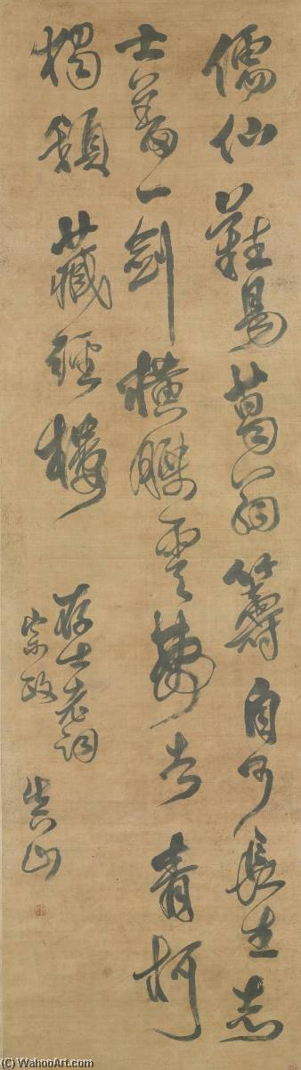POEM IN CURSIVE SCRIPT, Ink by Fu Shan (1607-1684)