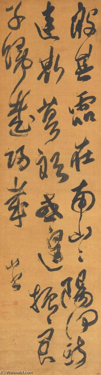 Order Museum Quality Copies | THE CLASSIC OF POETRY IN CURSIVE SCRIPT by Fu Shan (1607-1684) | WahooArt.com