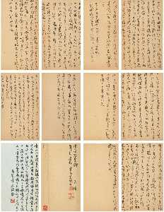 Buy Museum Art Reproductions | NOTES FROM READINGS, IN VARIOUS SCRIPTS by Fu Shan (1607-1684) | WahooArt.com