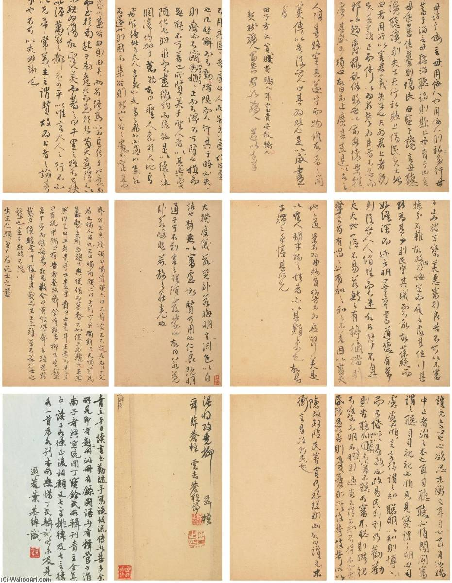 NOTES FROM READINGS, IN VARIOUS SCRIPTS, Ink by Fu Shan (1607-1684)
