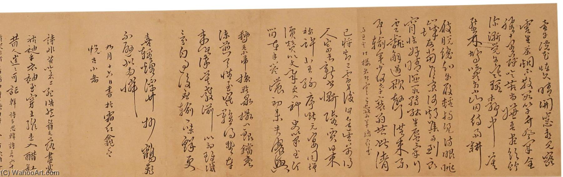 Buy Museum Art Reproductions | CALLIGRAPHY IN VARIOUS SCRIPT FORMS by Fu Shan (1607-1684) | WahooArt.com