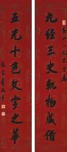Li Hongzhang
