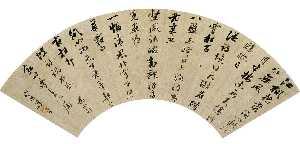 Liang Tongshu