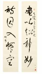 Order Famous Paintings Reproductions : Calligraphy Couplet in Xingshu by Qian Shoutie | WahooArt.com