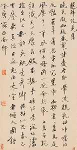 Liang Dingfen