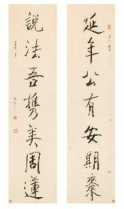 Liang Dingfen - Calligraphy Couplet in Xingshu