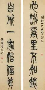 Mo Youzhi - CALLIGRAPHY COUPLET IN SEAL SCRIPT