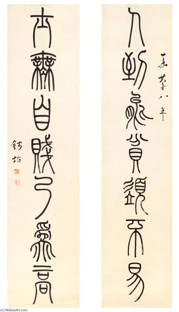 Calligraphy Couplet in Zhuanshu, Paper by Qian Dian