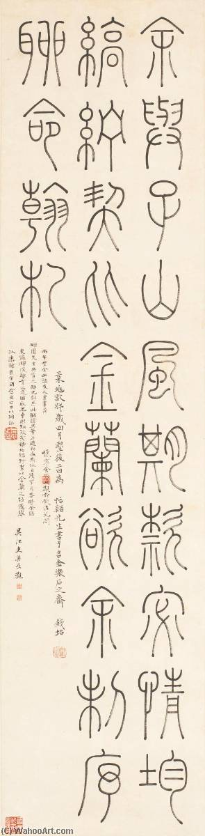 CALLIGRAPHY IN SEAL SCRIPT, Ink by Qian Dian
