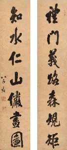 Weng Fanggang