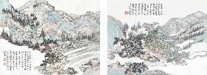 Xia Jingguan