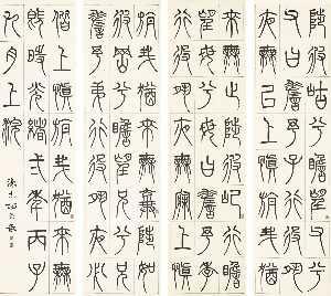 Yang Yisun