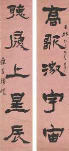 Yang Xian