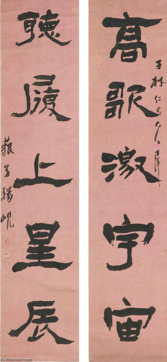 COUPLET IN CLERICAL SCRIPT by Yang Xian | Art Reproduction | WahooArt.com