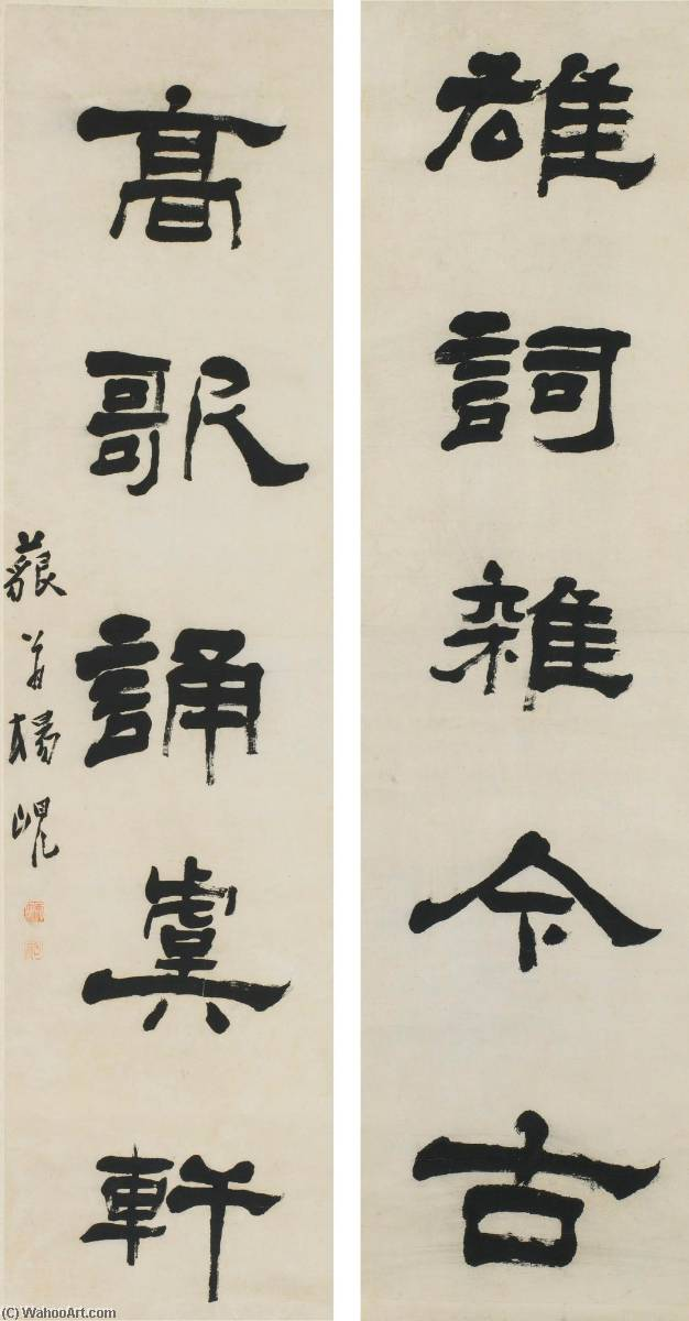 Order Reproductions | CALLIGRAPHY COUPLET IN CLERICAL SCRIPT by Yang Xian | WahooArt.com