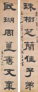 Yao Yuanzhi