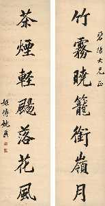 Yao Nai