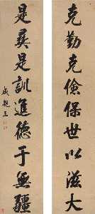 Yong Xing - CALLIGRAPHY COUPLET IN XINGSHU