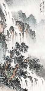 Yuan Songnian