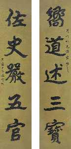 Zeng Xi