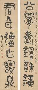 Zhang Tingji - CALLIGRAPHY COUPLET IN SEAL SCRIPT