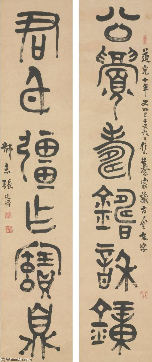 CALLIGRAPHY COUPLET IN SEAL SCRIPT, Paper by Zhang Tingji