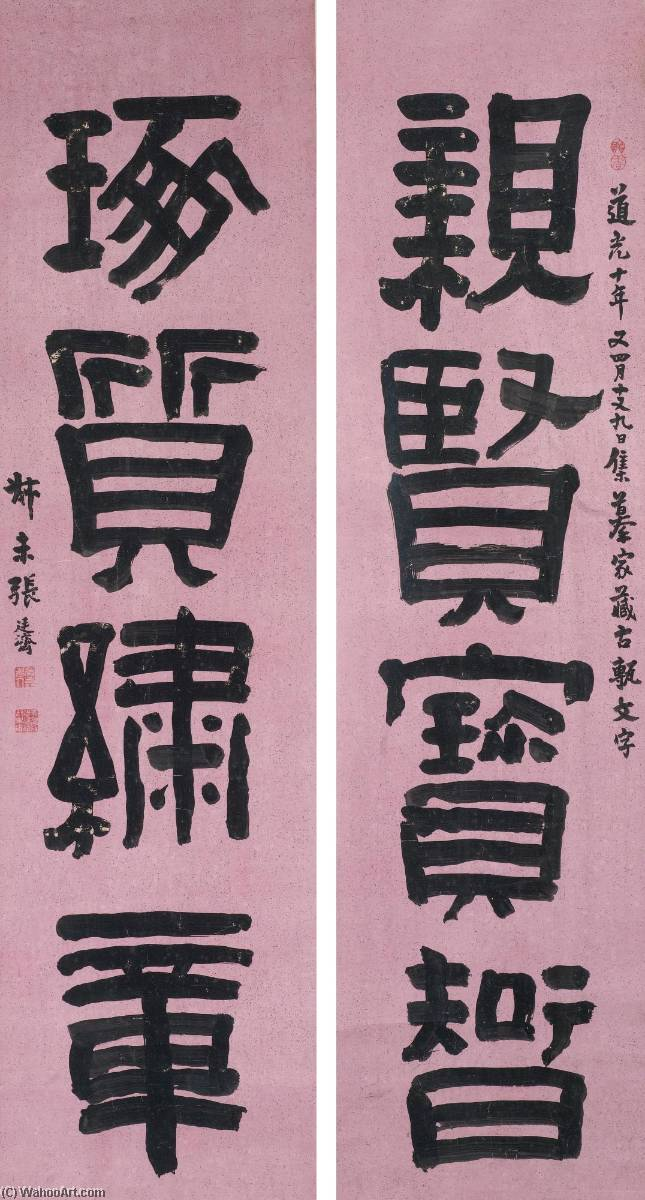 CALLIGRAPHY COUPLET IN LI SCRIPT, Paper by Zhang Tingji