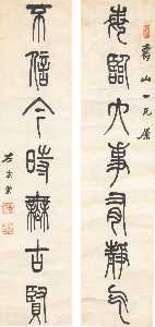 Zuo Zongtang - CALLIGRAPHY COUPLET IN SEAL SCRIPT