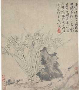 Chen Chun